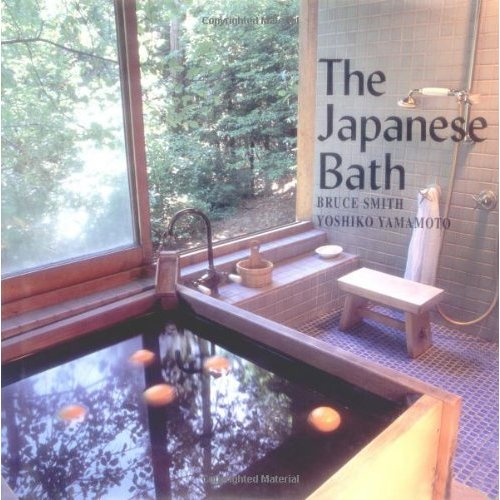 Zen style housebliss - Oriental bathroom decor ...